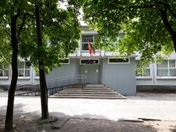 Школа 593