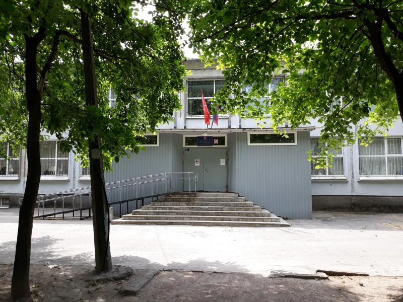 ГБОУ школа 593 Невского района Санкт-Петербурга